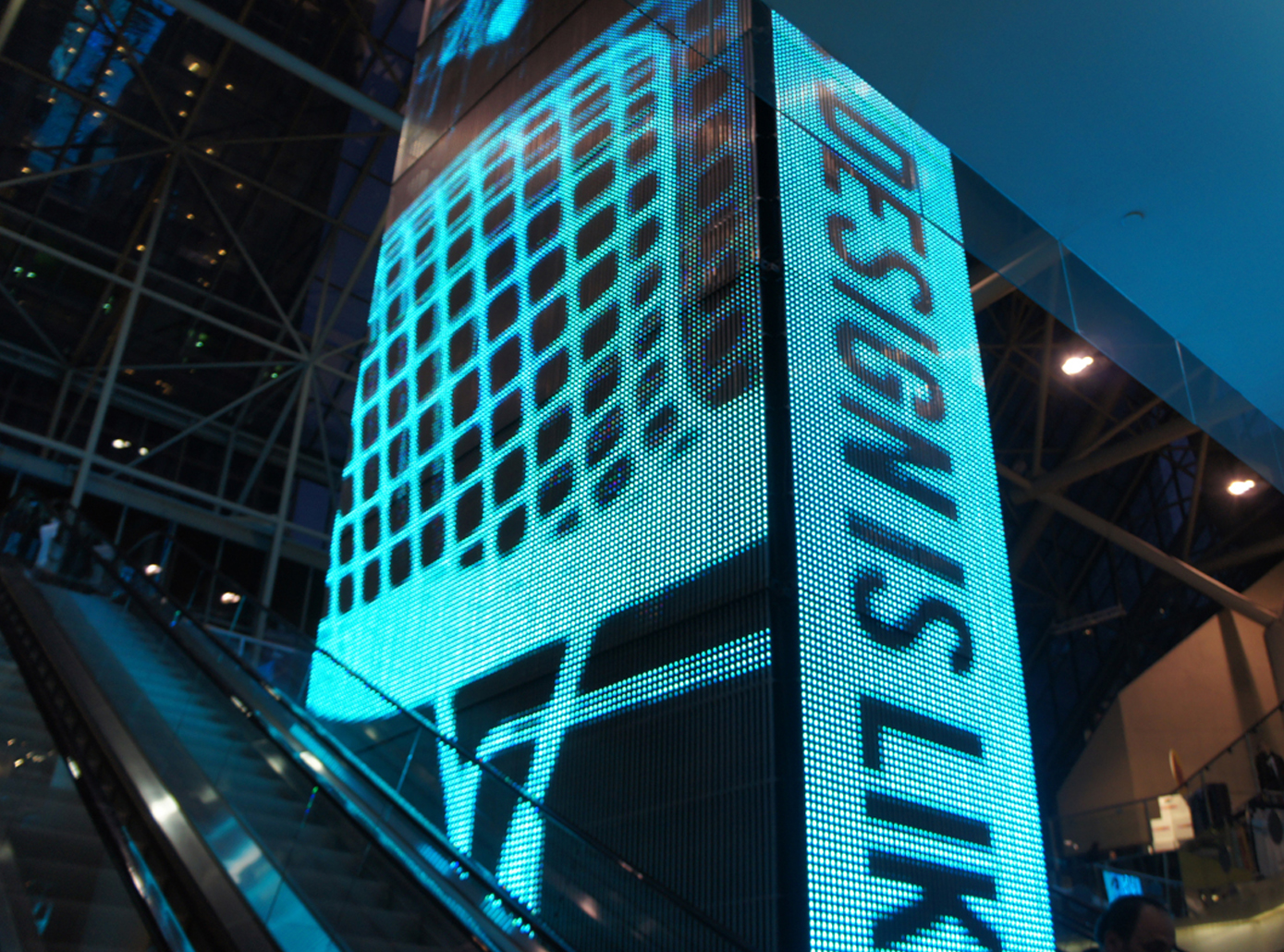 IDS11 | Video Tower